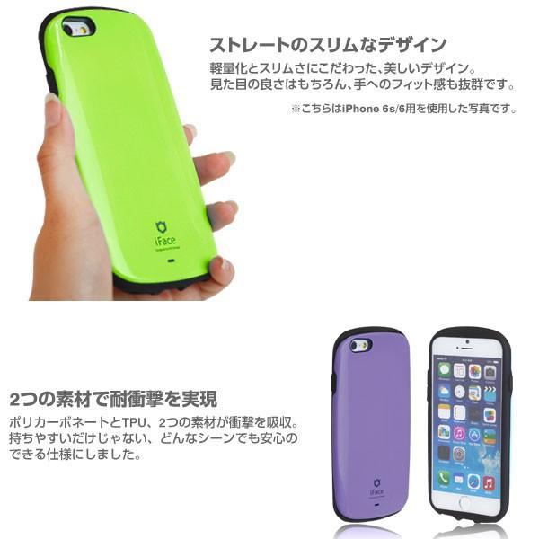 スマホケース iphone8 iphone7 iface アイフェイス アイホン8 アイフォン7 ケース 耐衝撃 ブランド iFace Sensation ハードケース カバー 軽い スリム|keitai|03