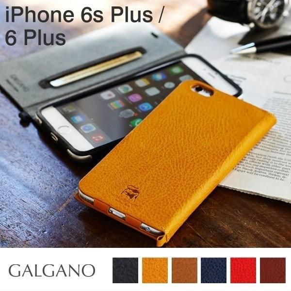 [iPhone6s Plus/iPhone6 Plus専用]GALGANOガルガーノ BADALASSI CARLO社製牛革使用 レザーダイアリーケース