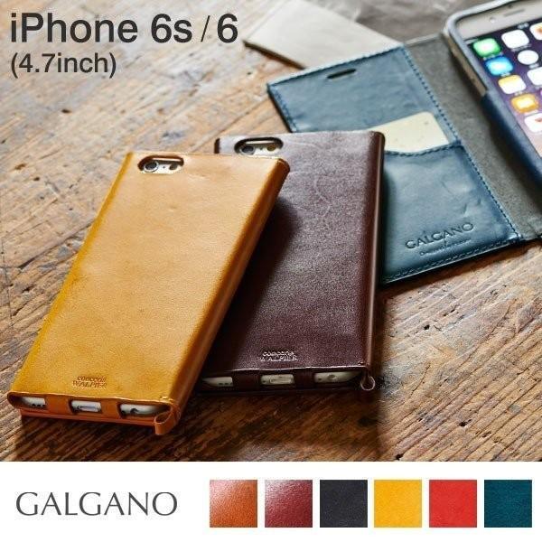 [iphone 6s/6専用]GALGANOガルガーノ conceria WALPIER社製牛革 レザーダイアリーケース