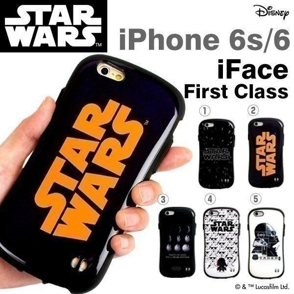 [iPhone 6s/6専用]STARWARS iface First Classケース