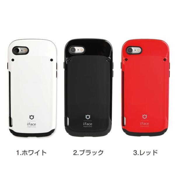 スマホケース iFace アイフェイス iphone7 iPhone8 ケース アイホン8 アイフォン7 ケース カード収納  カバー|keitai|02
