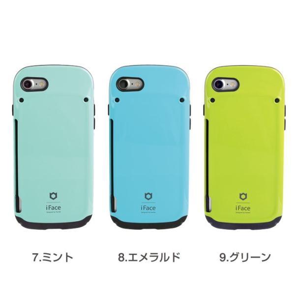 スマホケース iFace アイフェイス iphone7 iPhone8 ケース アイホン8 アイフォン7 ケース カード収納  カバー|keitai|04