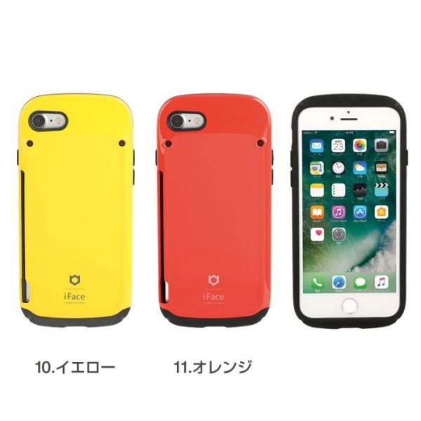 スマホケース iFace アイフェイス iphone7 iPhone8 ケース アイホン8 アイフォン7 ケース カード収納  カバー|keitai|05