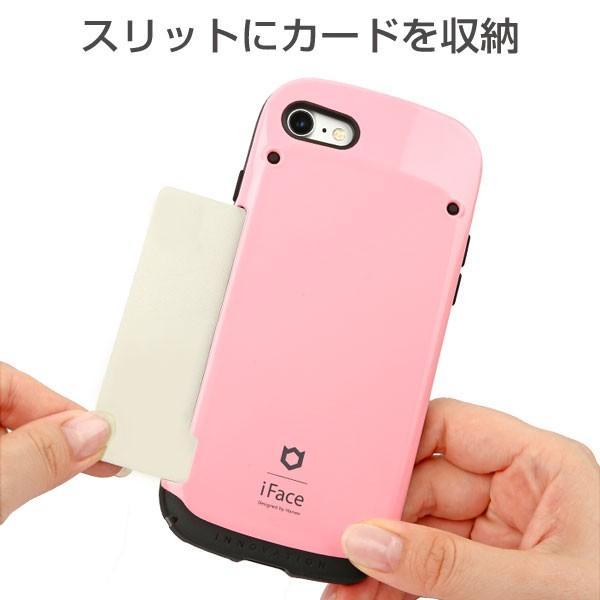 スマホケース iFace アイフェイス iphone7 iPhone8 ケース アイホン8 アイフォン7 ケース カード収納  カバー|keitai|06
