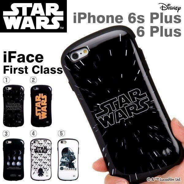[iPhone6s Plus/6 Plus専用]STARWARS iface First Classケース