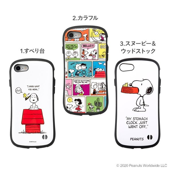 スマホケース iface アイフェイス スヌーピー  iphone8 iphone7 ケース アイフォン8 アイホン7 ハード ケース 耐衝撃 First Class ピーナッツ PEANUTS カバー|keitai|02