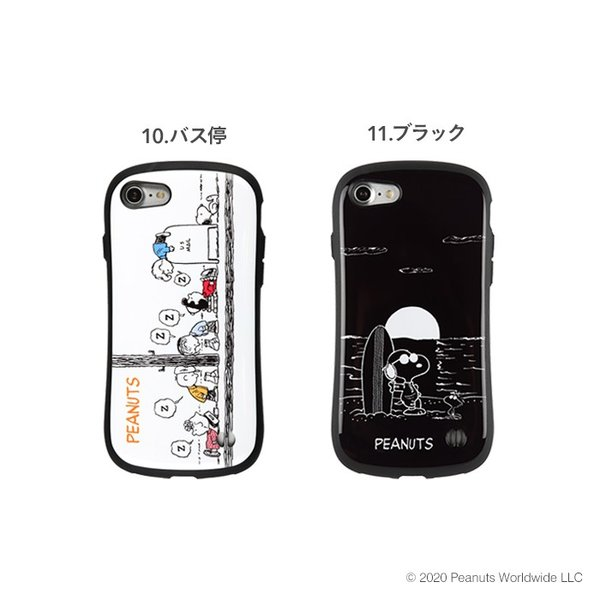 スマホケース iface アイフェイス スヌーピー  iphone8 iphone7 ケース アイフォン8 アイホン7 ハード ケース 耐衝撃 First Class ピーナッツ PEANUTS カバー|keitai|05