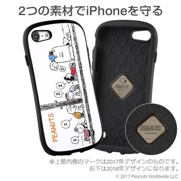スマホケース iface アイフェイス スヌーピー  iphone8 iphone7 ケース アイフォン8 アイホン7 ハード ケース 耐衝撃 First Class ピーナッツ PEANUTS カバー|keitai|07