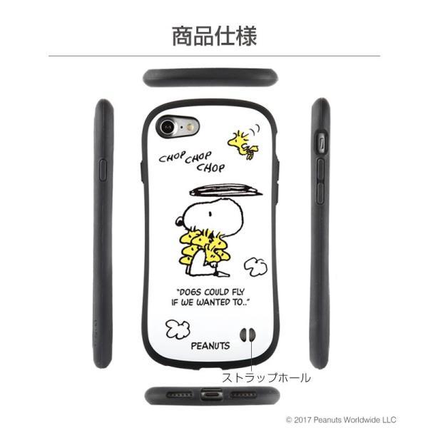 スマホケース iface アイフェイス スヌーピー  iphone8 iphone7 ケース アイフォン8 アイホン7 ハード ケース 耐衝撃 First Class ピーナッツ PEANUTS カバー|keitai|08