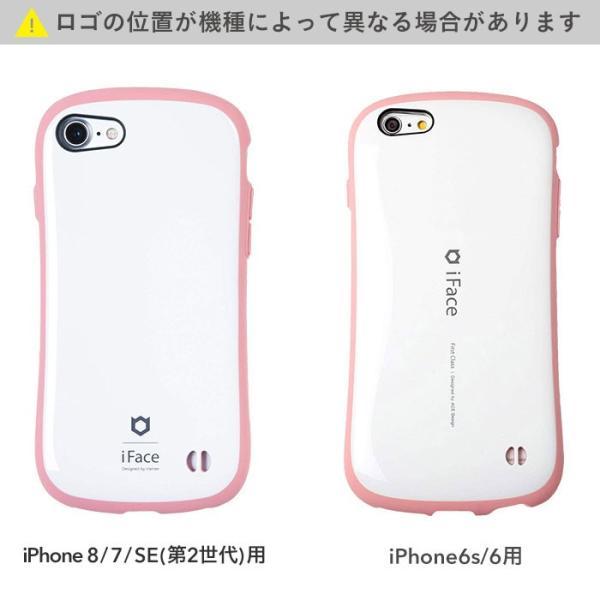 スマホケース iface パステル カラー  iPhone7 iphone8 ケース アイフェイス アイフォン7 アイホン7ハード ケース ケース 耐衝撃 First Class Pastel カバー|keitai|02