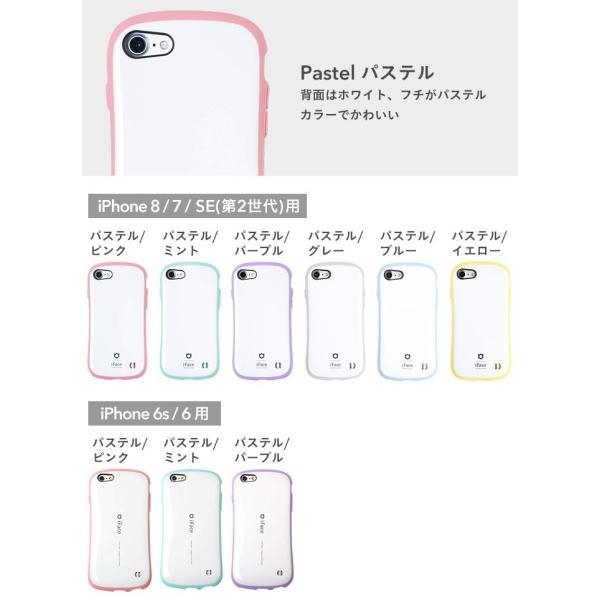 スマホケース iface パステル カラー  iPhone7 iphone8 ケース アイフェイス アイフォン7 アイホン7ハード ケース ケース 耐衝撃 First Class Pastel カバー|keitai|03