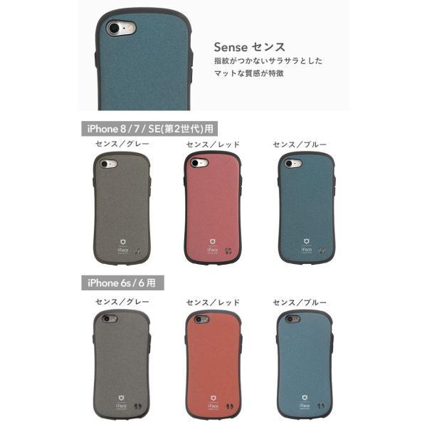スマホケース iface パステル カラー  iPhone7 iphone8 ケース アイフェイス アイフォン7 アイホン7ハード ケース ケース 耐衝撃 First Class Pastel カバー|keitai|04