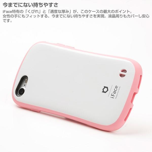 スマホケース iface パステル カラー  iPhone7 iphone8 ケース アイフェイス アイフォン7 アイホン7ハード ケース ケース 耐衝撃 First Class Pastel カバー|keitai|05