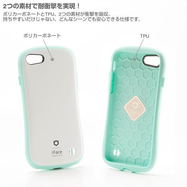 スマホケース iface パステル カラー  iPhone7 iphone8 ケース アイフェイス アイフォン7 アイホン7ハード ケース ケース 耐衝撃 First Class Pastel カバー|keitai|06