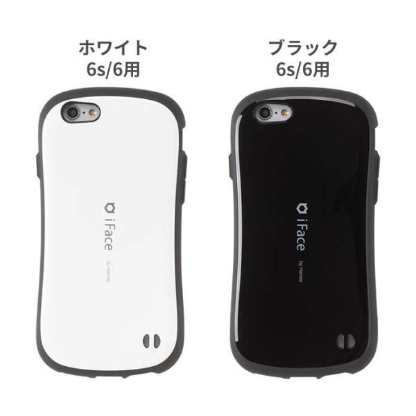 スマホケース iface アイフェイス iphone8 iphone7 ハード ケース アイフォン8 ケース iface アイホン7 ケース アイフォーン7 ケース 耐衝撃 正規品 メンズ|keitai|05