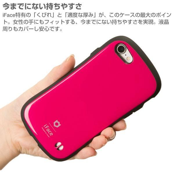 スマホケース iface アイフェイス iphone8 iphone7 ハード ケース アイフォン8 ケース iface アイホン7 ケース アイフォーン7 ケース 耐衝撃 正規品 メンズ|keitai|07