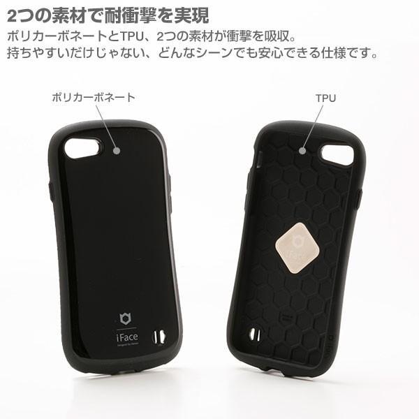スマホケース iface アイフェイス iphone8 iphone7 ハード ケース アイフォン8 ケース iface アイホン7 ケース アイフォーン7 ケース 耐衝撃 正規品 メンズ|keitai|08