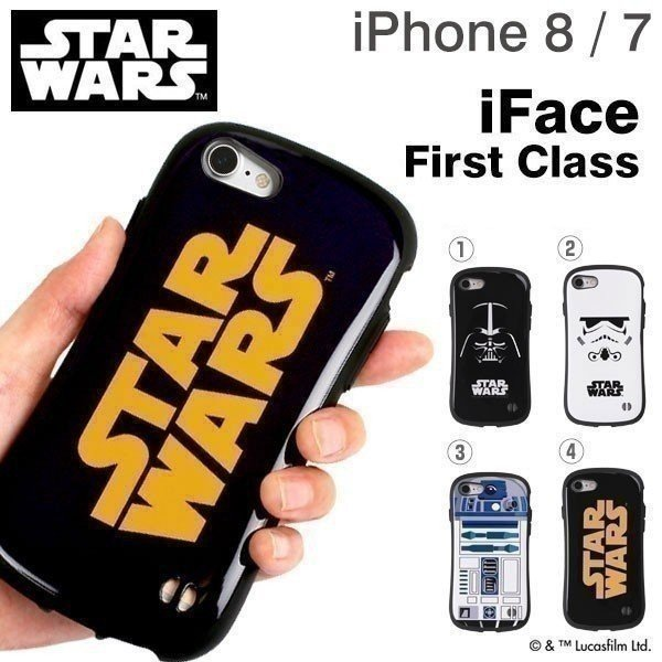 [iPhone 8/7専用]STARWARS iface First Classケース(STARWARS/Logo)