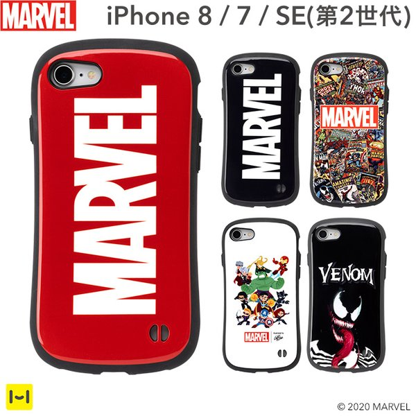 スマホケース iface マーベル MARVEL iphone8 iphone7 ケース アイフェイス ハード ケース アイフェイス アイフォン8 アイホン7 ケース iFace 耐衝撃|keitai