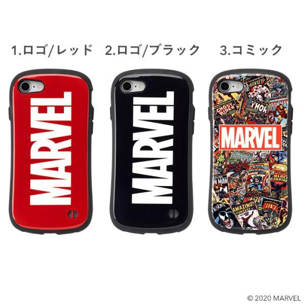 スマホケース iface マーベル MARVEL iphone8 iphone7 ケース アイフェイス ハード ケース アイフェイス アイフォン8 アイホン7 ケース iFace 耐衝撃|keitai|02