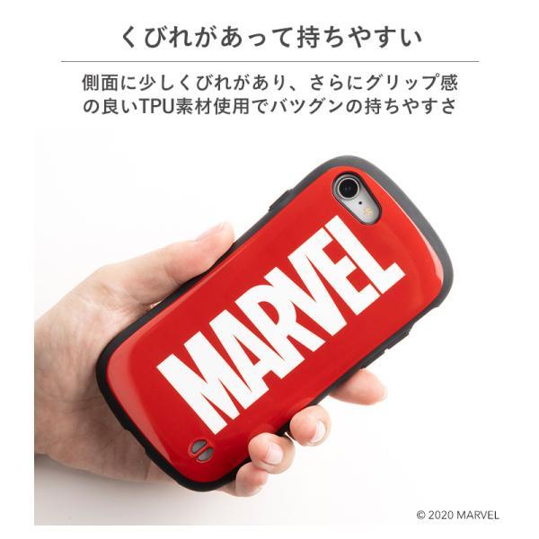 スマホケース iface マーベル MARVEL iphone8 iphone7 ケース アイフェイス ハード ケース アイフェイス アイフォン8 アイホン7 ケース iFace 耐衝撃|keitai|04