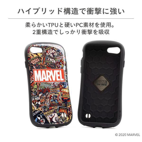スマホケース iface マーベル MARVEL iphone8 iphone7 ケース アイフェイス ハード ケース アイフェイス アイフォン8 アイホン7 ケース iFace 耐衝撃|keitai|05