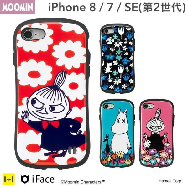 スマホケース iface アイフェイス ムーミン iPhone8 iphone7 ハード ケース アイフォン7 アイホン8 ケース ムーミン iface キャラ 耐衝撃 カバー|keitai