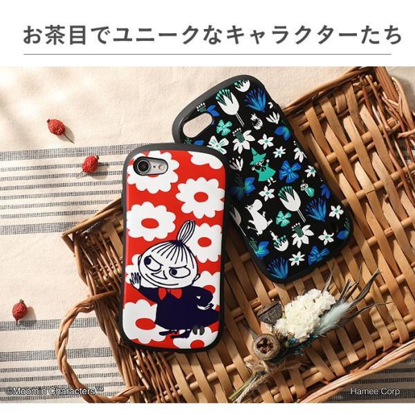 スマホケース iface アイフェイス ムーミン iPhone8 iphone7 ハード ケース アイフォン7 アイホン8 ケース ムーミン iface キャラ 耐衝撃 カバー|keitai|04