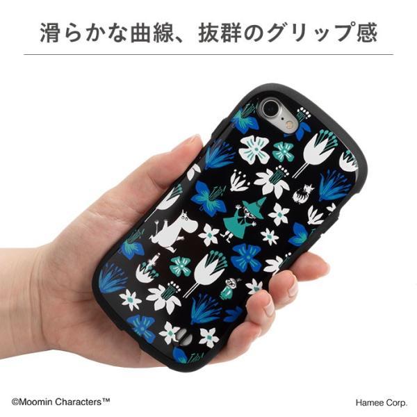 スマホケース iface アイフェイス ムーミン iPhone8 iphone7 ハード ケース アイフォン7 アイホン8 ケース ムーミン iface キャラ 耐衝撃 カバー|keitai|05