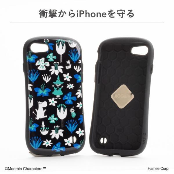 スマホケース iface アイフェイス ムーミン iPhone8 iphone7 ハード ケース アイフォン7 アイホン8 ケース ムーミン iface キャラ 耐衝撃 カバー|keitai|06