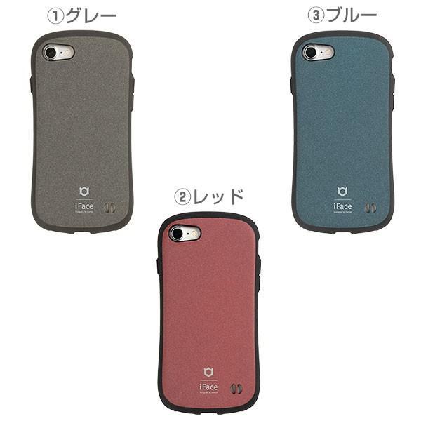 スマホケース アイフェイス iFace マットタイプ カラー  iphone7 iphone8 アイフォン8 アイホン7 ケース ハード ケース 正規品 耐衝撃 カバー First Class Sense|keitai|02
