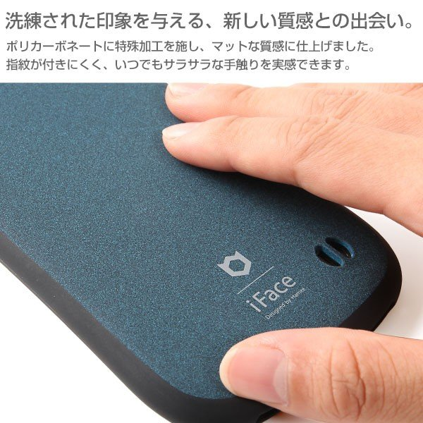スマホケース アイフェイス iFace マットタイプ カラー  iphone7 iphone8 アイフォン8 アイホン7 ケース ハード ケース 正規品 耐衝撃 カバー First Class Sense|keitai|03