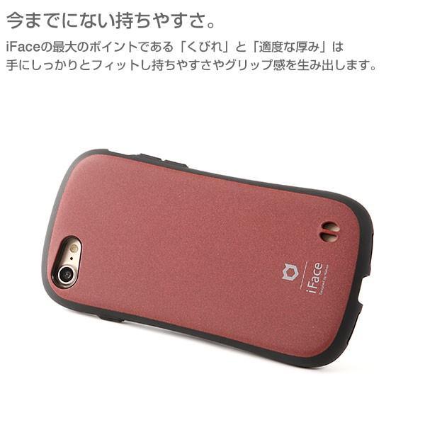スマホケース アイフェイス iFace マットタイプ カラー  iphone7 iphone8 アイフォン8 アイホン7 ケース ハード ケース 正規品 耐衝撃 カバー First Class Sense|keitai|04