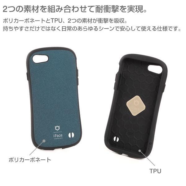 スマホケース アイフェイス iFace マットタイプ カラー  iphone7 iphone8 アイフォン8 アイホン7 ケース ハード ケース 正規品 耐衝撃 カバー First Class Sense|keitai|05