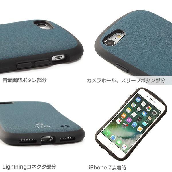 スマホケース アイフェイス iFace マットタイプ カラー  iphone7 iphone8 アイフォン8 アイホン7 ケース ハード ケース 正規品 耐衝撃 カバー First Class Sense|keitai|08