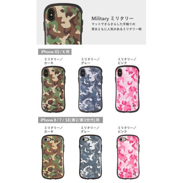 アイフェイス 大理石 マーブル iface  iphone8 iphone7 ケース アイホン8 アイフォン7 ケース ハード ケース 正規品 耐衝撃 ブランド First Class Marble|keitai|04