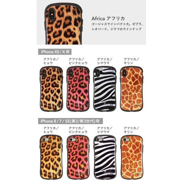 アイフェイス 大理石 マーブル iface  iphone8 iphone7 ケース アイホン8 アイフォン7 ケース ハード ケース 正規品 耐衝撃 ブランド First Class Marble|keitai|05
