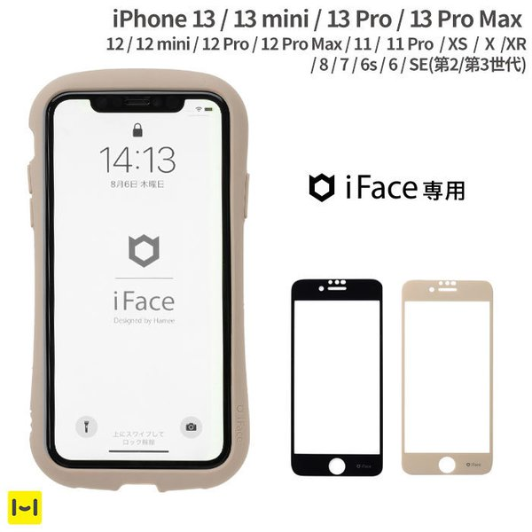 スマホケース iface フィルム アイフェイス ガラスフィルム iphone8 iphone7 iphone6s iphone6 ラウンドエッジ 強化ガラス 液晶保護シート|keitai