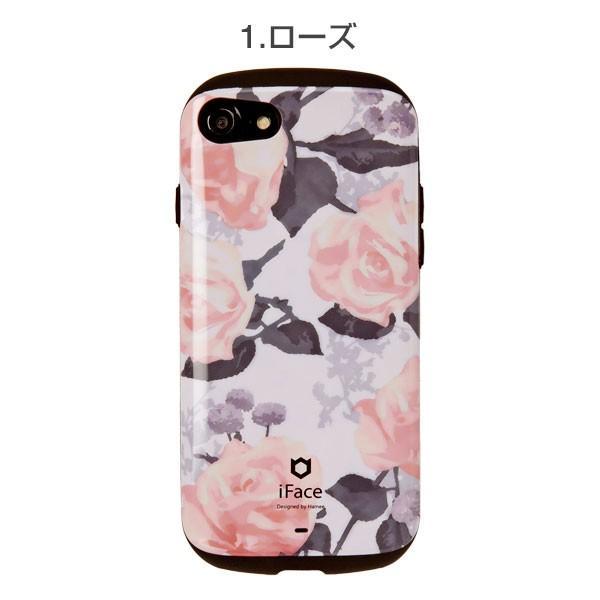 iface アイフェイス 花 花柄 フローラル iphone8 iphone7 ケース カバー アイフォン8 アイホン7 ケース iFace Sensation Floral|keitai|02