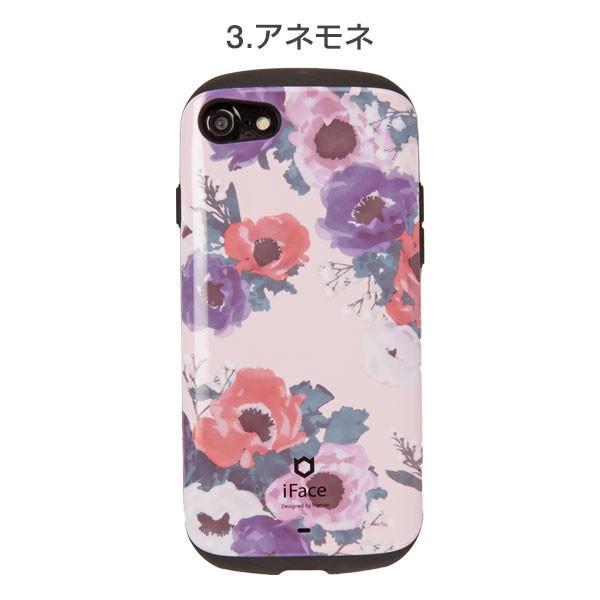 iface アイフェイス 花 花柄 フローラル iphone8 iphone7 ケース カバー アイフォン8 アイホン7 ケース iFace Sensation Floral|keitai|04