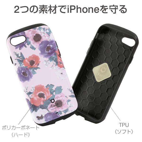 iface アイフェイス 花 花柄 フローラル iphone8 iphone7 ケース カバー アイフォン8 アイホン7 ケース iFace Sensation Floral|keitai|07