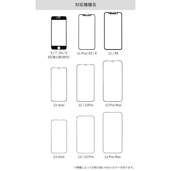 スマホケース iface フィルム アイフェイス ガラスフィルム iphone8 iphone7 iphone6s iphone6 ラウンドエッジ 強化ガラス 液晶保護シート|keitai|02