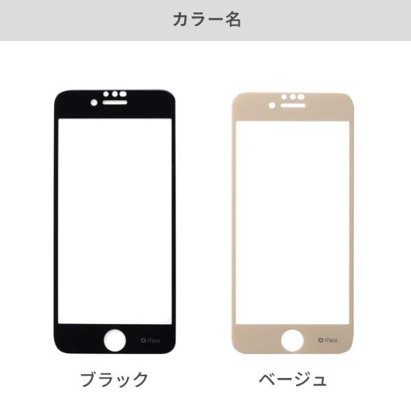 スマホケース iface フィルム アイフェイス ガラスフィルム iphone8 iphone7 iphone6s iphone6 ラウンドエッジ 強化ガラス 液晶保護シート|keitai|03
