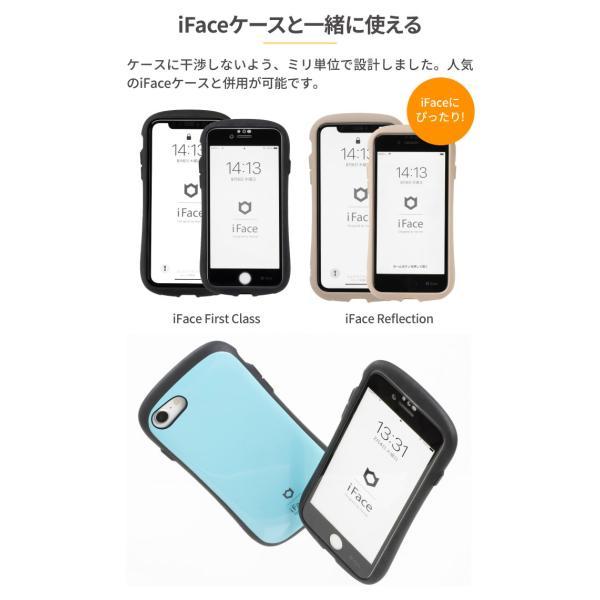 スマホケース iface フィルム アイフェイス ガラスフィルム iphone8 iphone7 iphone6s iphone6 ラウンドエッジ 強化ガラス 液晶保護シート|keitai|04