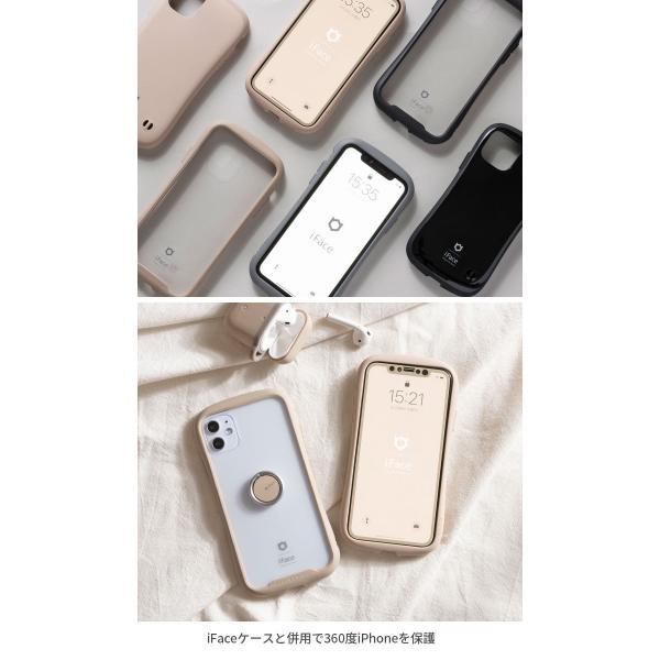 スマホケース iface フィルム アイフェイス ガラスフィルム iphone8 iphone7 iphone6s iphone6 ラウンドエッジ 強化ガラス 液晶保護シート|keitai|05