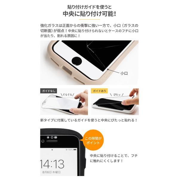 スマホケース iface フィルム アイフェイス ガラスフィルム iphone8 iphone7 iphone6s iphone6 ラウンドエッジ 強化ガラス 液晶保護シート|keitai|07