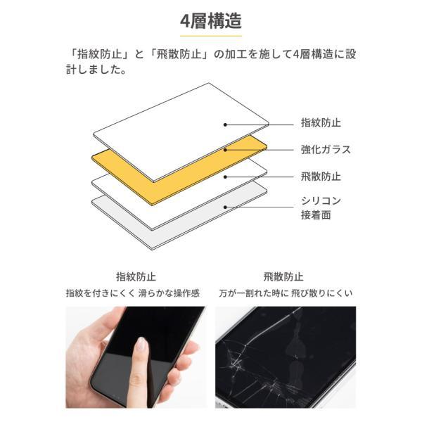 スマホケース iface フィルム アイフェイス ガラスフィルム iphone8 iphone7 iphone6s iphone6 ラウンドエッジ 強化ガラス 液晶保護シート|keitai|10