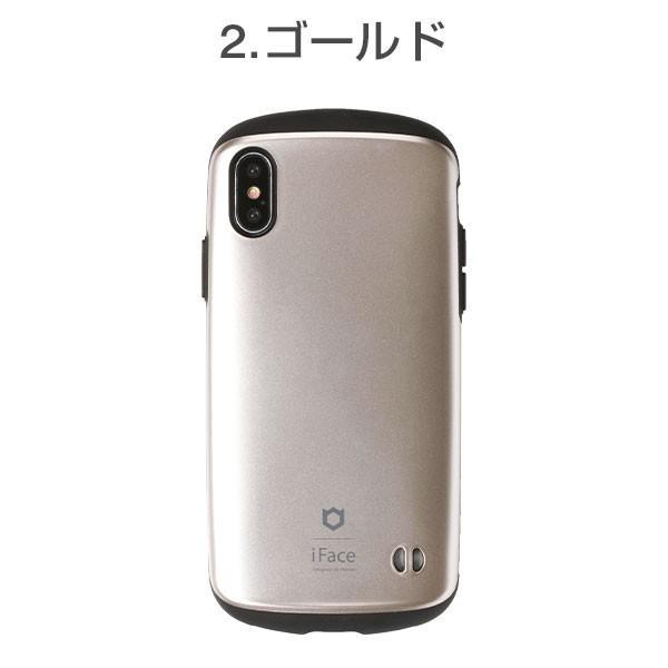 スマホケース iface アイフェイス iphonex iphonexs ケース アイフォンx アイホンx ケース メタリック メタル カラー iFace Sensation Metallicケース keitai 03