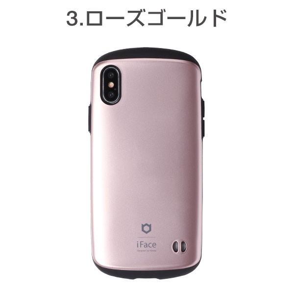 スマホケース iface アイフェイス iphonex iphonexs ケース アイフォンx アイホンx ケース メタリック メタル カラー iFace Sensation Metallicケース keitai 04