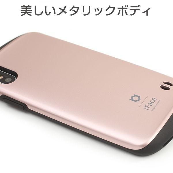 スマホケース iface アイフェイス iphonex iphonexs ケース アイフォンx アイホンx ケース メタリック メタル カラー iFace Sensation Metallicケース keitai 07